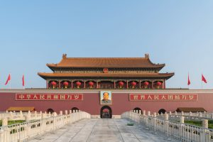 Expat Guide to China Healthcare